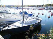 Продам шведскую яхту-швертбот Albin 57 19 футов