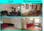 Зал для тренингов,  семинаров,  конференций