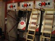 Чердачные лестницы Oman(Польша).