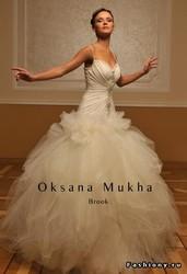 Wedding Saloon :: Продам свадебное платье бу - Свадебные платья и