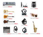 Распродажа музыкальных инструментов