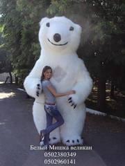 Надувная ростовая кукла Белый Медведь высотой 3м Днепропетровск