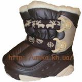 Demar детская обувь оптом и в розницу