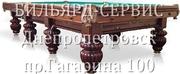 Бильярд Днепропетровск.Бильярдные столы, кии, шары, сукно, лампы.Сборка.Пе