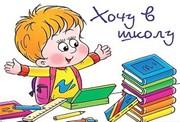 Развивающие занятия c детками от  4-х лет