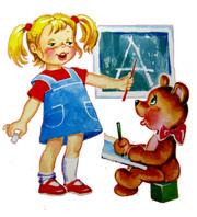 Подготовка к школе,  репетитор начальных классов