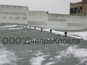 Кровельные работы ,  монтаж и устройство кровли  в Днепропетровске.