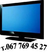 Недорогой ремонт любых телевизоров 067 769 45 27 Константин