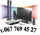 Недорогой срочный ремонт любой аудио-,  видеотехники 067 769 45 27 Константин