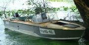 продам срочно лодку прогресс 4м