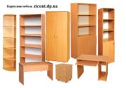 Корпусная мебель для дома для офиса,  шкафы, столы
