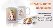 Срочная печать на чашках15 мин,  чашки на заказ,  сувенирные чашки на за