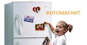 Дизайн студия «Фишка» изготовит печать на магнитах в Днепропетровске.
