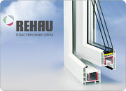 Окна REHAU от производителя