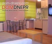 Квартиры посуточно Днепропетровск dom-dnepr.com центр аренда квартиры