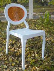 стул Ротус с красивыми яркими оранжевыми вставками