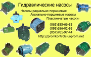 Продам  насосы  НПл 8-8/6, 3,  ( 5Г12-31АМ),  НПл 8-12, 5/6, 3,   5Г12-31М,