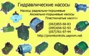 Продам насосы пластинчатые для гидроприводов  металлорежущих станков,