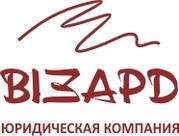 Регистрация ЧП,  ООО