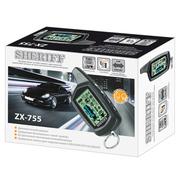 Диалоговая автосигнализация с обратной связью Sheriff zx-755
