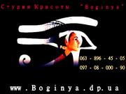 Акция на наращивание волос в Киеве