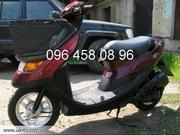 Продам мотороллер Honda Cesta