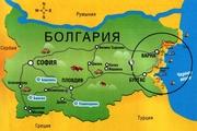 Болгария из Днепропетровска