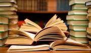 Печать и издание книг,  авторефератов,  брошюр. IISBN,  ББК,  УДК