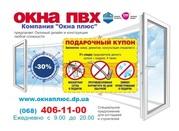 Металлопластиковые окна и двери от Компании