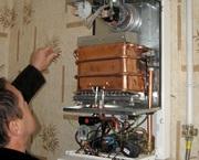 Ремонт газовой колонки Днепропетровск. Вызов мастера по ремонту
