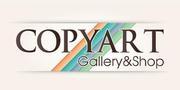 Оригинальный подарок в галерее «CopyArt».