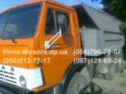 Вывоз мусора,  строймусора ЗИЛ,  КАМАЗ,  услуги грузчиков.