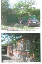 СРОЧНО продам дом в России!!!