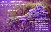 Интернет-магазин парфюмерии и косметики Lambre-dnepr