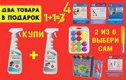 Акция на чистящие средства для тефлоновых сковородок и антипригарных п
