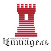 Переведем юридический адрес предприятия с Крыма в Днепропетровск