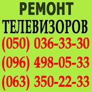 Ремонт телевизоров в Павлограде. Мастер по ремонту телевизора на дому