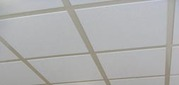 Подвесные потолки армстронг.
