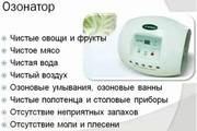 Озонатор Тiens - прибор для очистки фруктов и овощей,  модель TR-YCA
