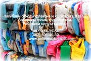 Покупаем: отходы ПНД (флакон из-под моющих и чистящих средств,  канистр
