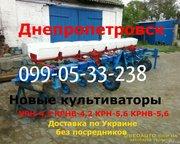 Культиватор КРНВ-5.6