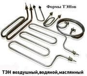 ТЭНы нагревательные ТРУБЧАТЫЕ,  купить,  заказать ТЭНы Днепропетровск