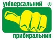 Мойка окон Днепропетровск