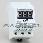 Ваттметр переменного тока,  цифровой,  корпус на DIN-рейку (0...9, 99кВт)