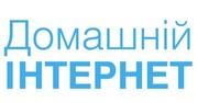 Домашний Интернет Киевстар Днепропетровск