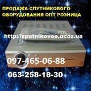 Спутниковые антенны,  спутниковые тарелки в любой комплектации