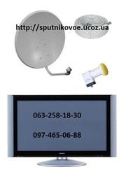 Подобрать и купить оптимальный комплект спутникового оборудования