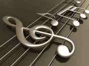 Музыкальная Школа Днепропетровск