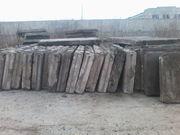 Продам плиты Ж/Б (стеновые панели и дорожные) Б/У
