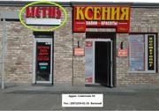 Магазин оптовой и розничной торговли «МЕТИЗ»